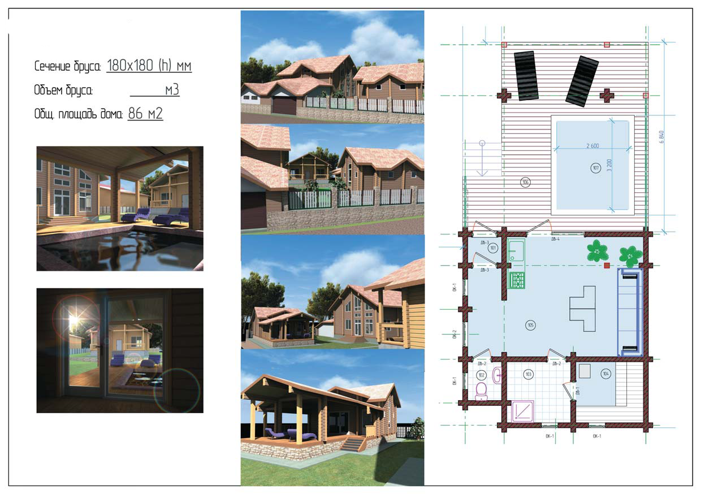 Проект бани БП №12