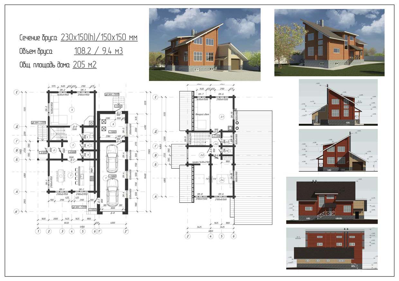 Проект дома ДП №1