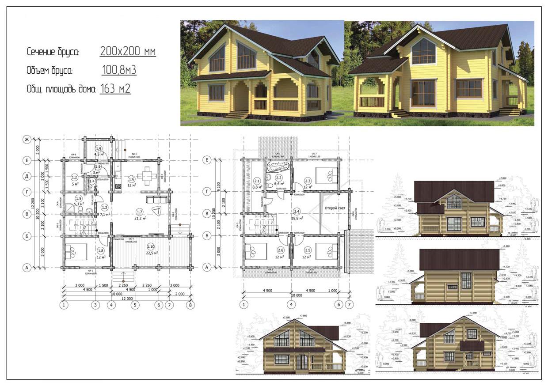 Проект дома ДП №11