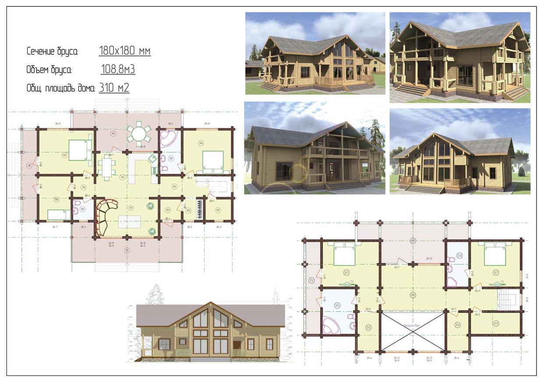 Проект дома ДП №13