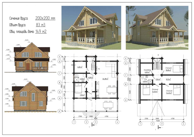 Проект дома ДП №15