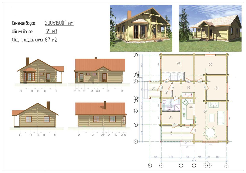 Проект дома ДП №5