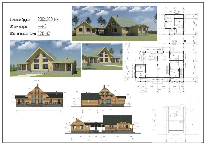 Проект дома ДП №9