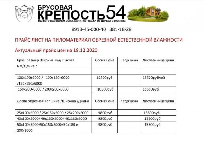 7e91d4a0-e7d6-4736-8db5-42bba0cab37a
