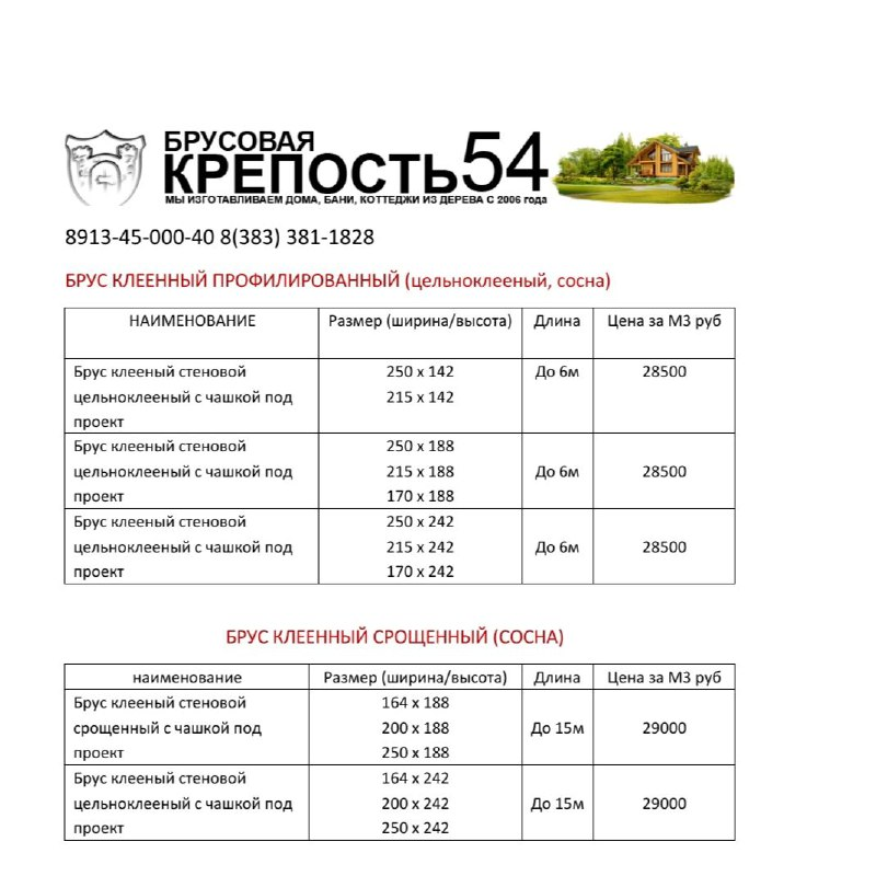4dcb5a87-1499-4daf-ae70-b9fbbff07d73